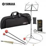 MUSIQUE & ART YAMAHA pack trompett